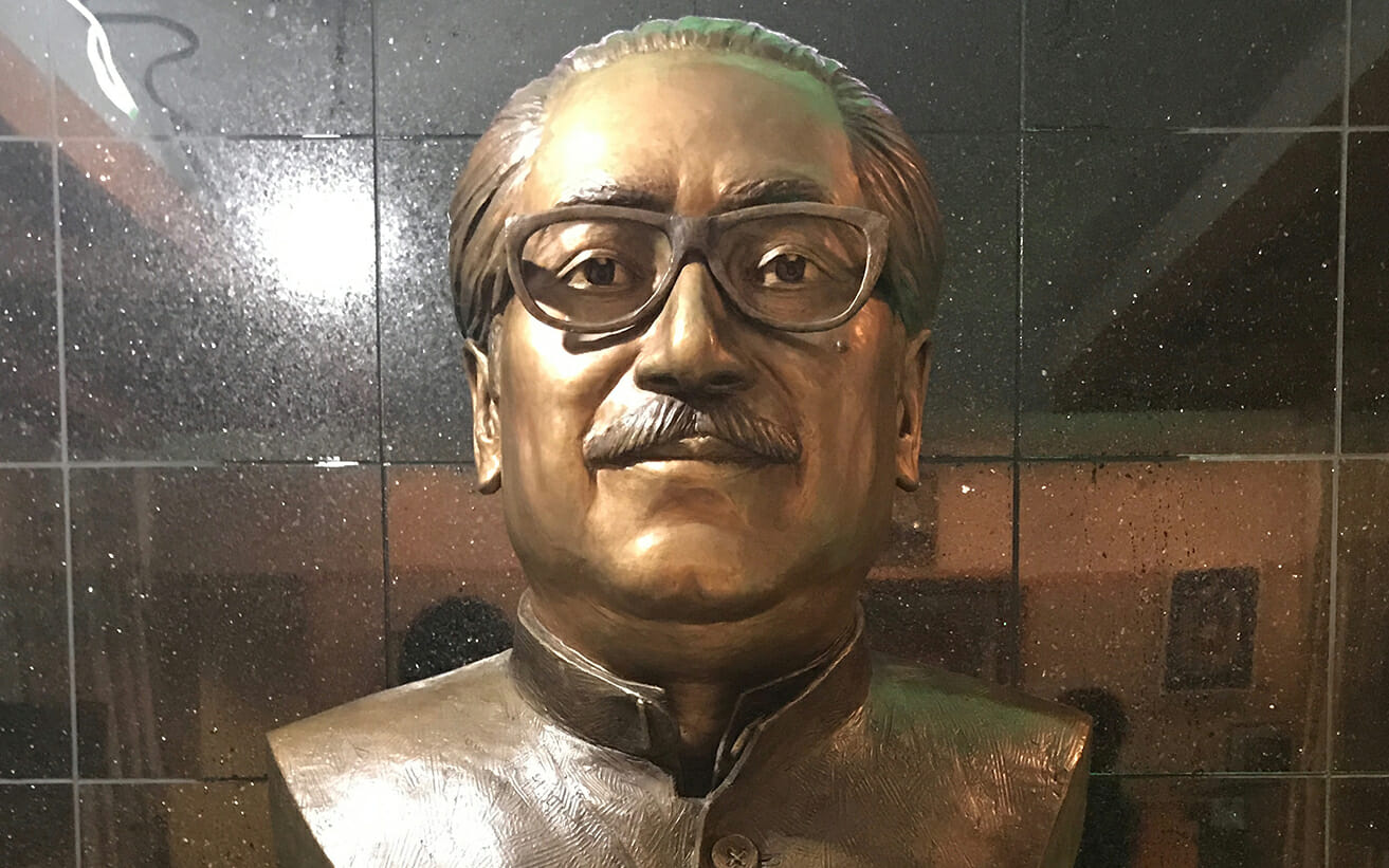 Father of the Nation: Bangabandhu Sheikh Mujibur Rahman